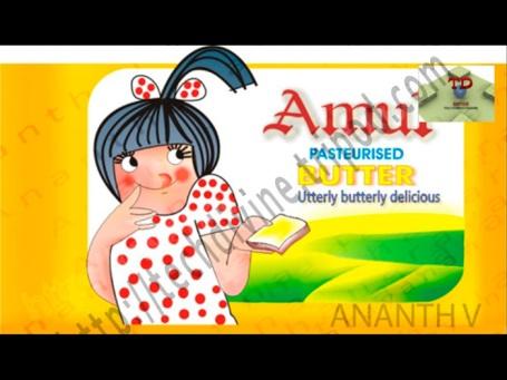 amul by TDstudios