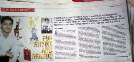 Times Of India (TOI Team) Interview - Expressions